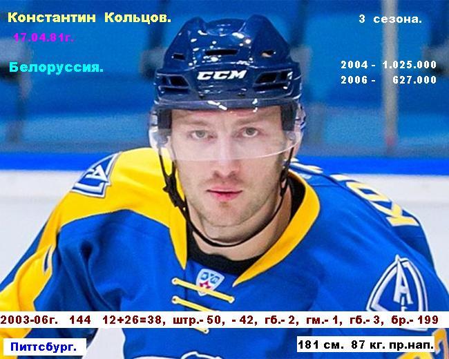 Константин Кольцов..jpg