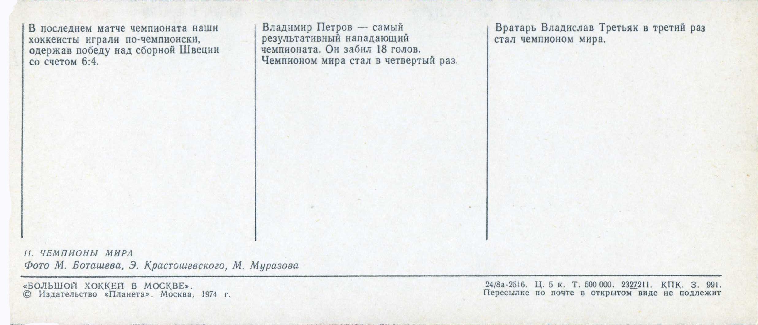 11Б.jpg