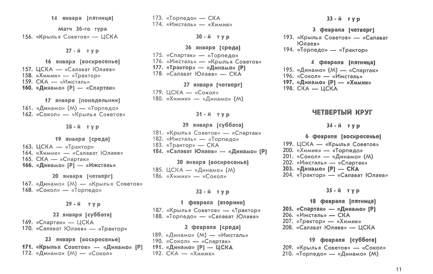 Img13-13.jpg