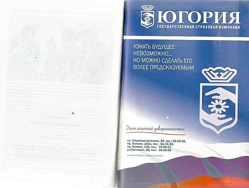 Img118-118.jpg