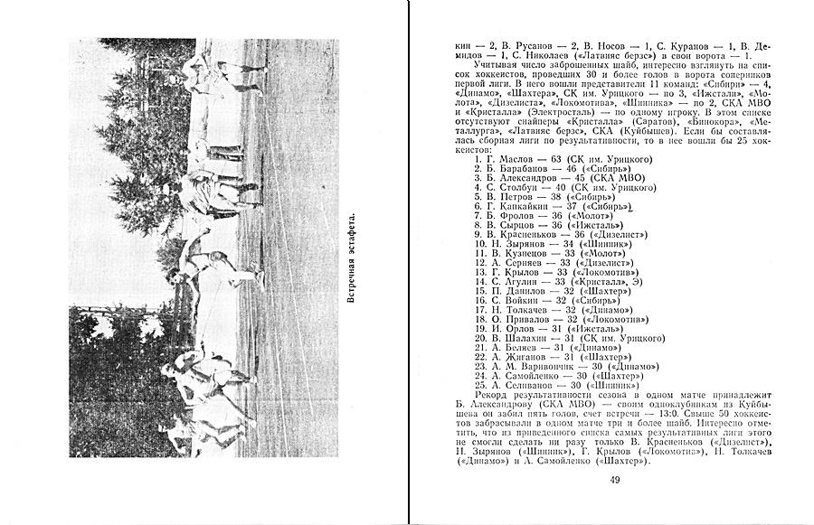 Img26-26-1.jpg