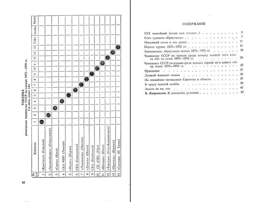 Img25-25-1.jpg