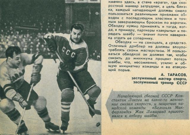 1959 г..jpg
