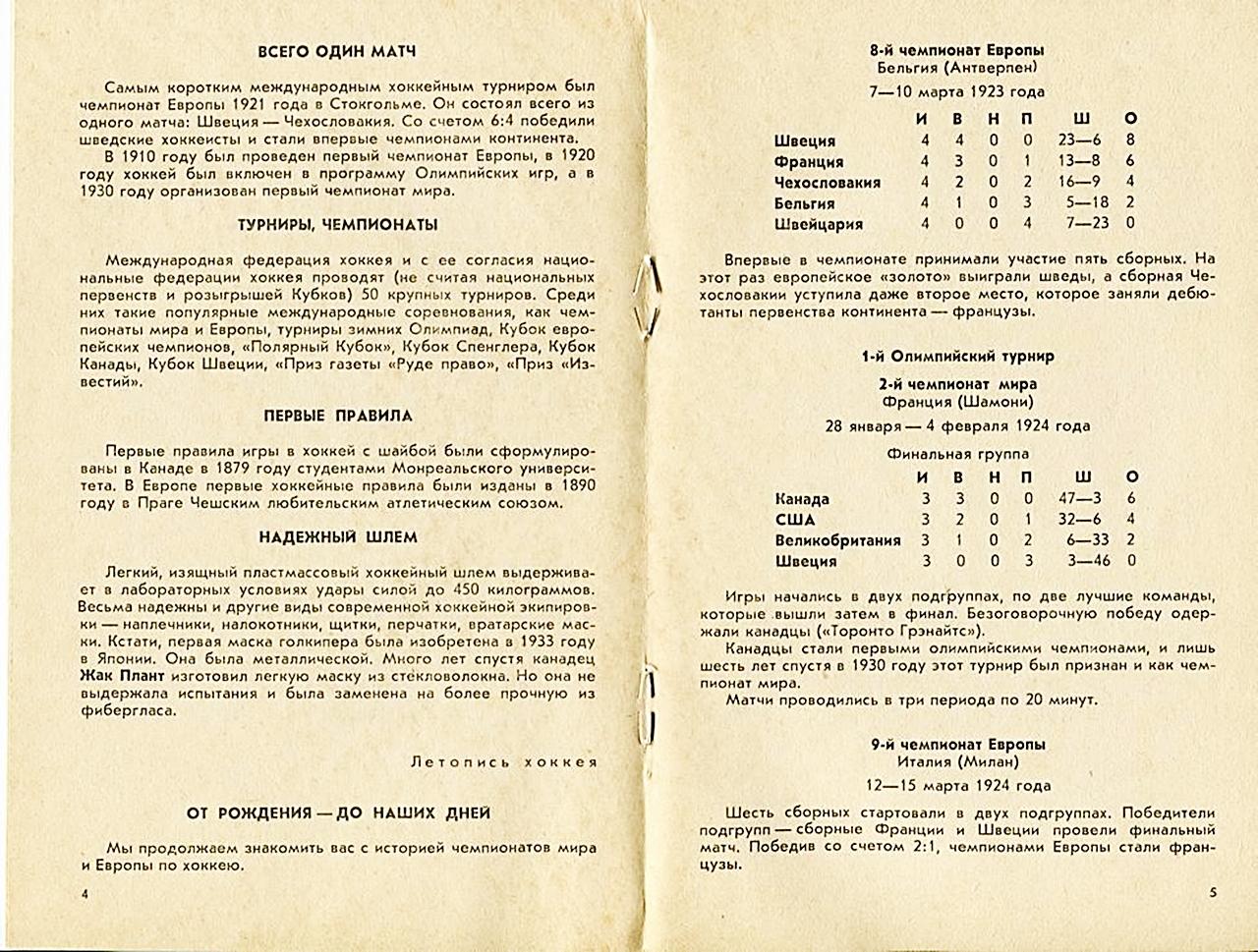 85-86-4.jpg