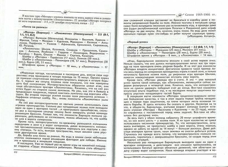 Img88-88.jpg