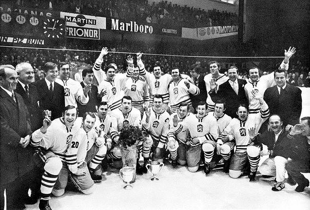 Сборная  ЧССР  Чемпионы мира 1972г..jpg