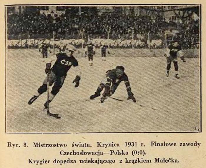1931г...jpg