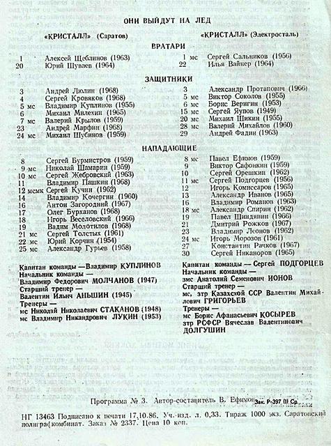 1986..jpg