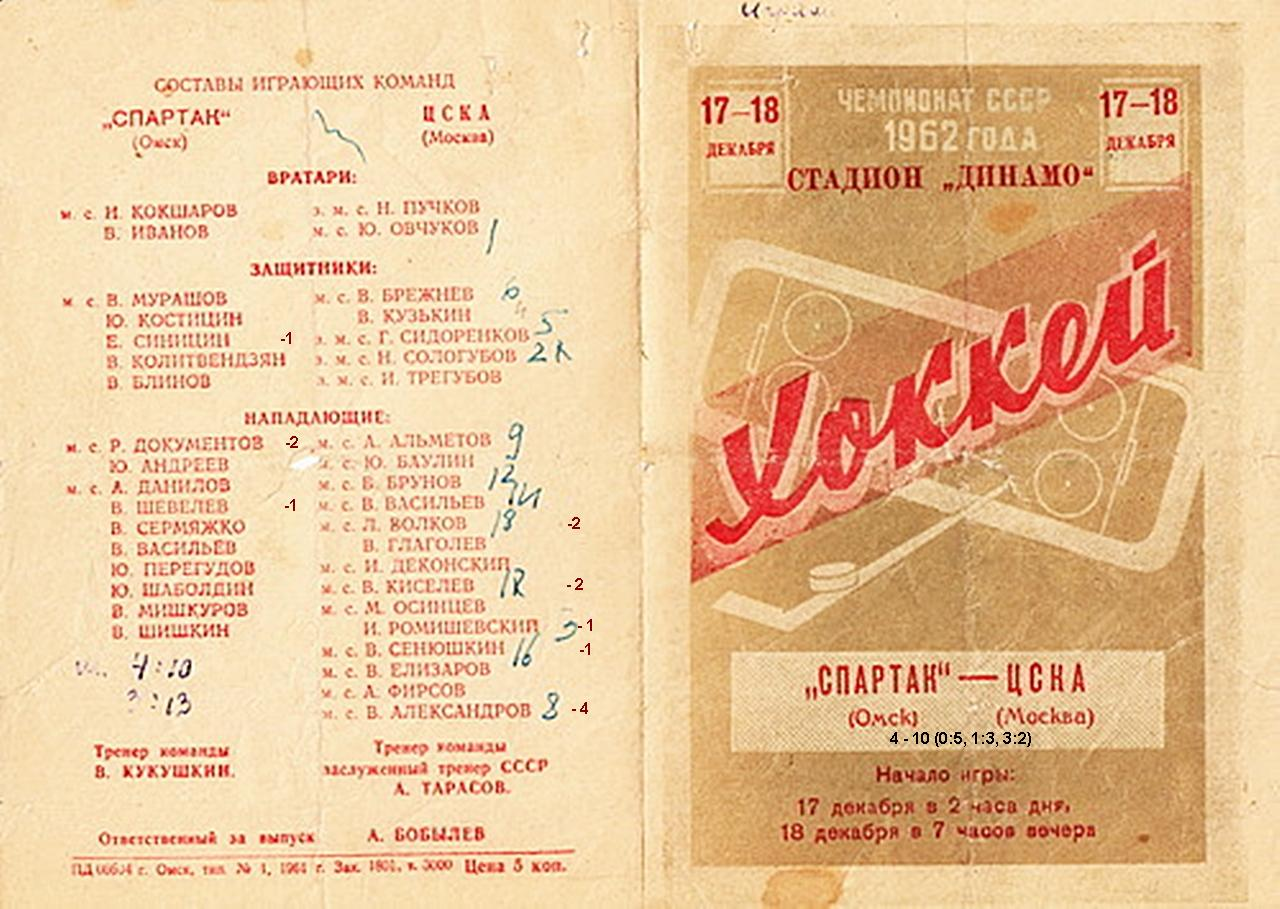 1962г..jpg