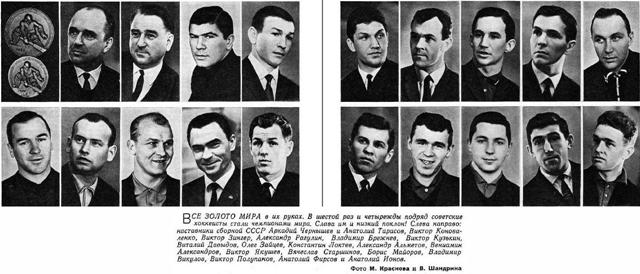 1966г..jpg