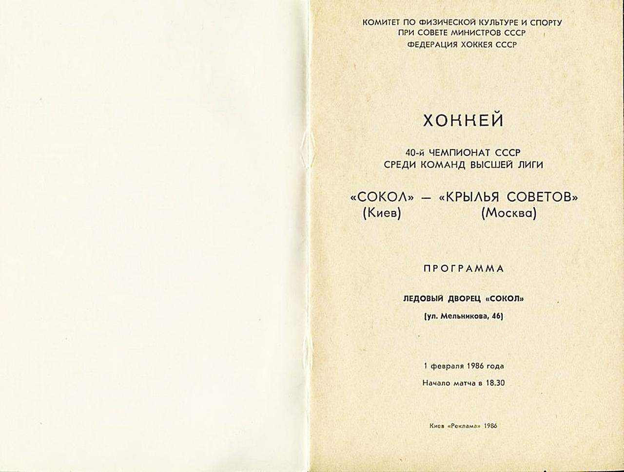 85-86-2.jpg