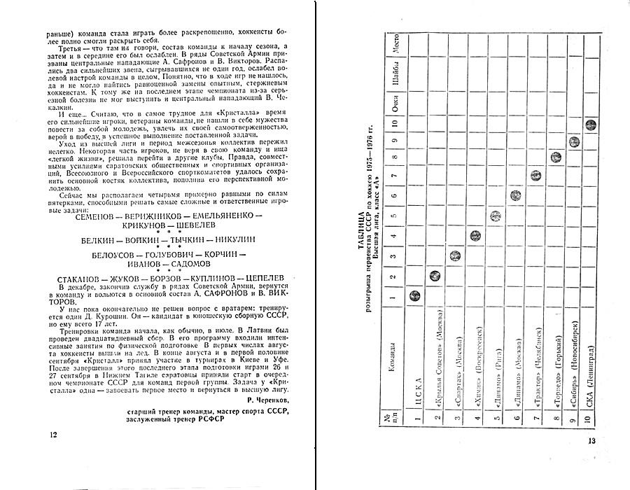 Img8-8-1.jpg