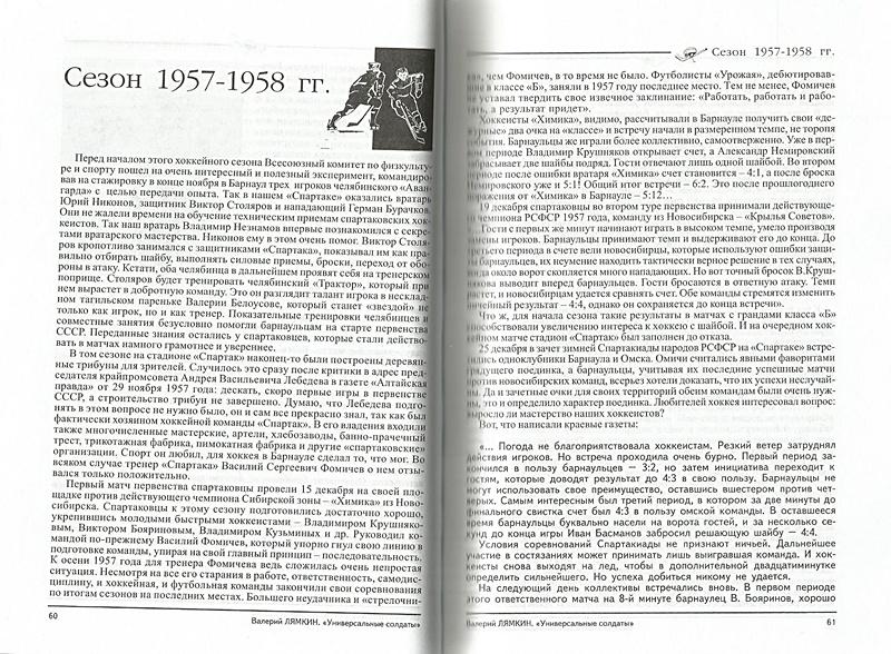 Img32-32.jpg