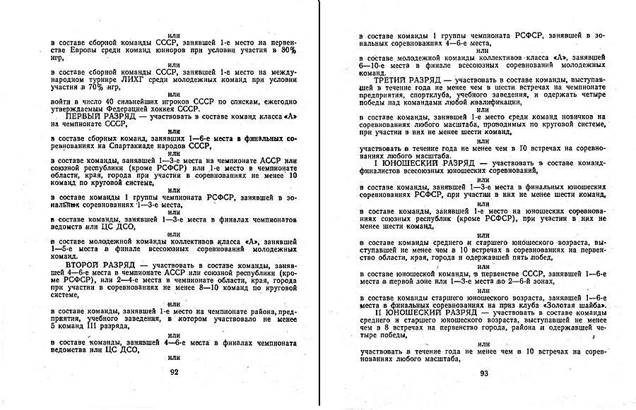 Img48-48.jpg