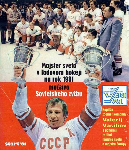 Обложка  чешского  журнала   - Start.jpg