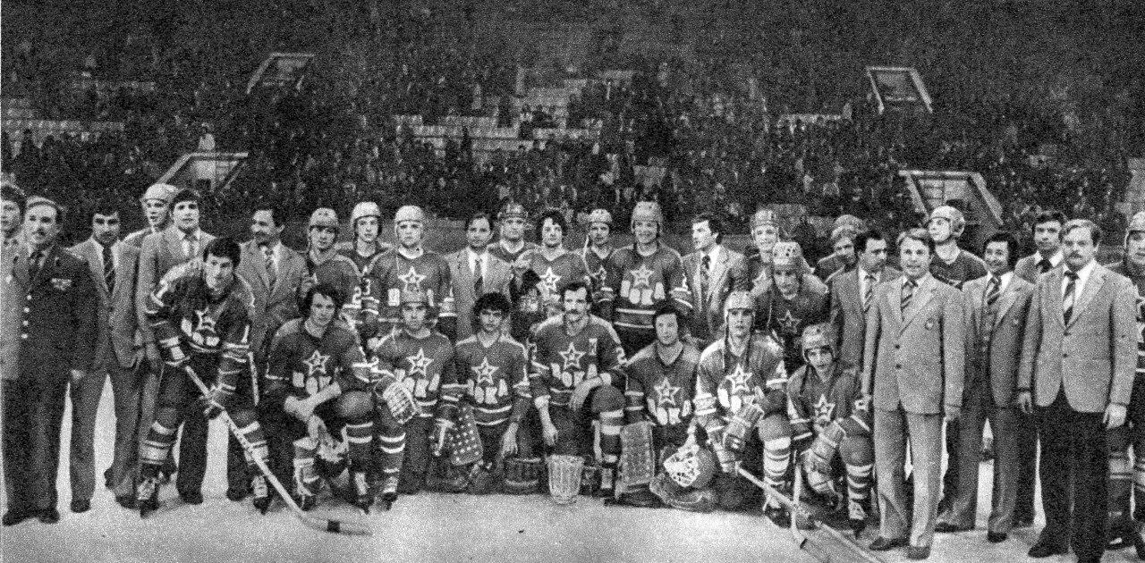 Чемпион СССР -1981 г..jpg