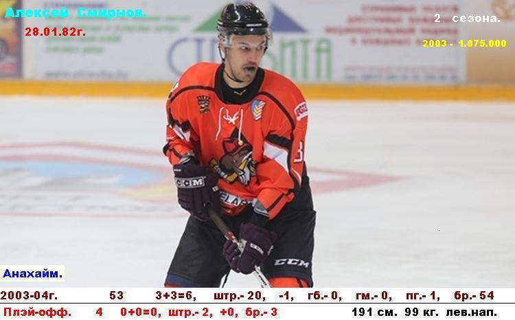 Алексей  Смирнов....jpg