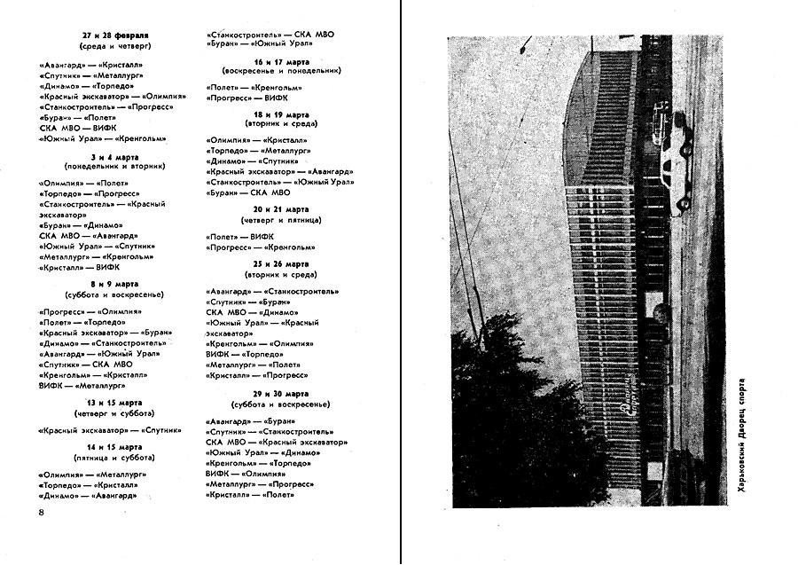 Img6-6.jpg