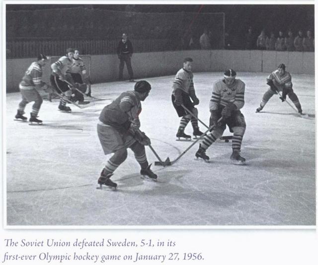 1956 г..jpg