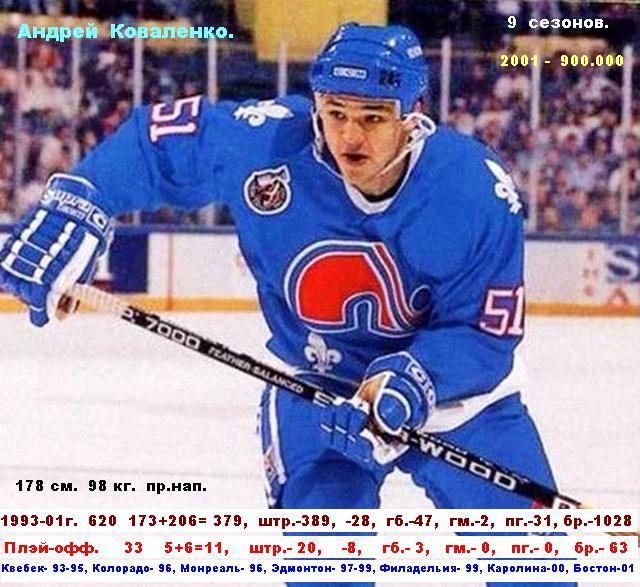 Андрей  Коваленко...jpg