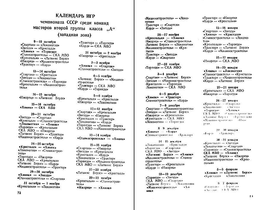 Img38-38.jpg