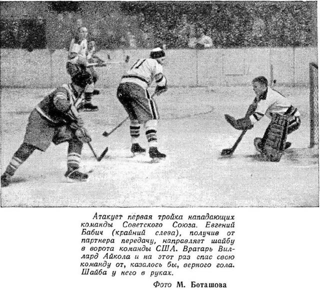 ОИ-1956г..jpg