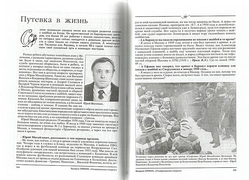 Img74-74.jpg