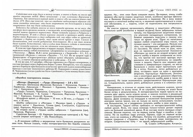 Img86-86.jpg
