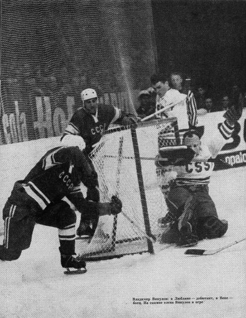 СССР-Канада - 1967г.jpg