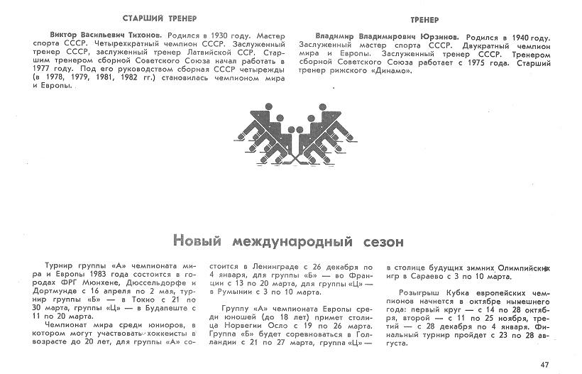 Img49-49.jpg