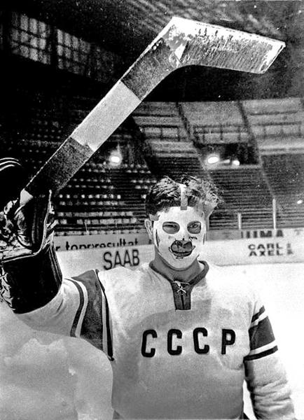 1963г. Первая  маска  Виктора  Коноваленко..jpg