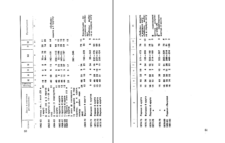 Img16-32.jpg
