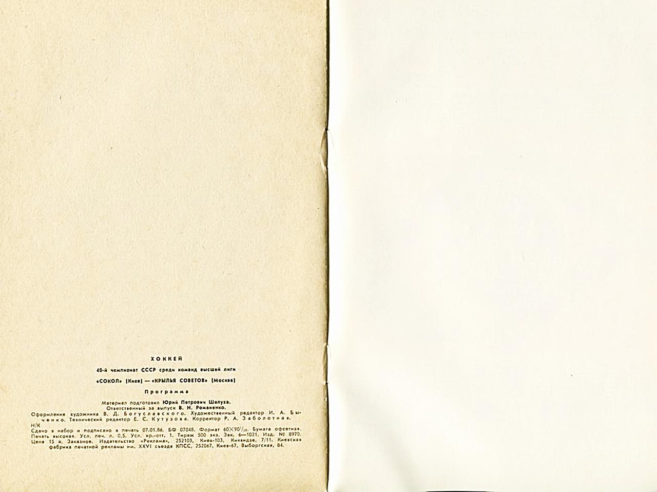 85-86-6.jpg
