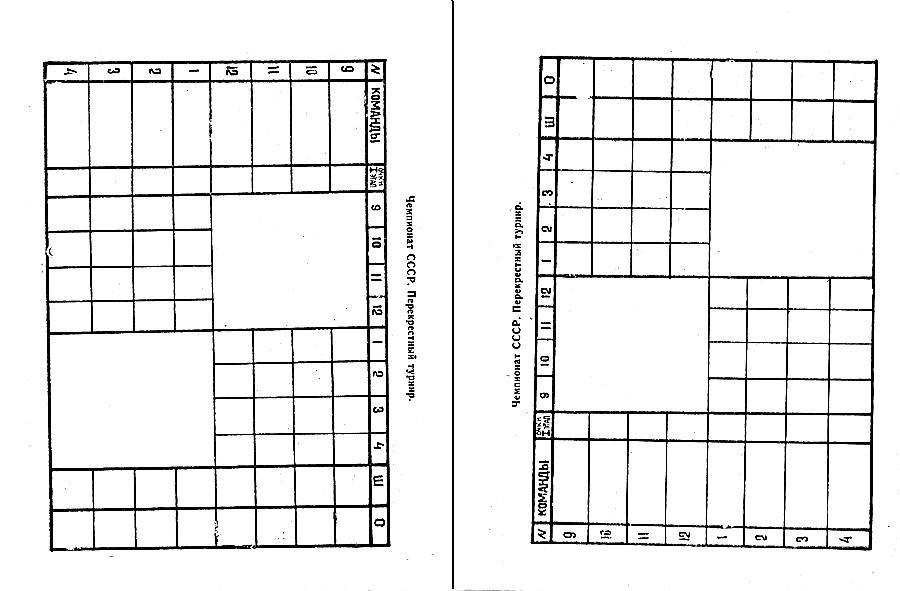 Img28-28.jpg