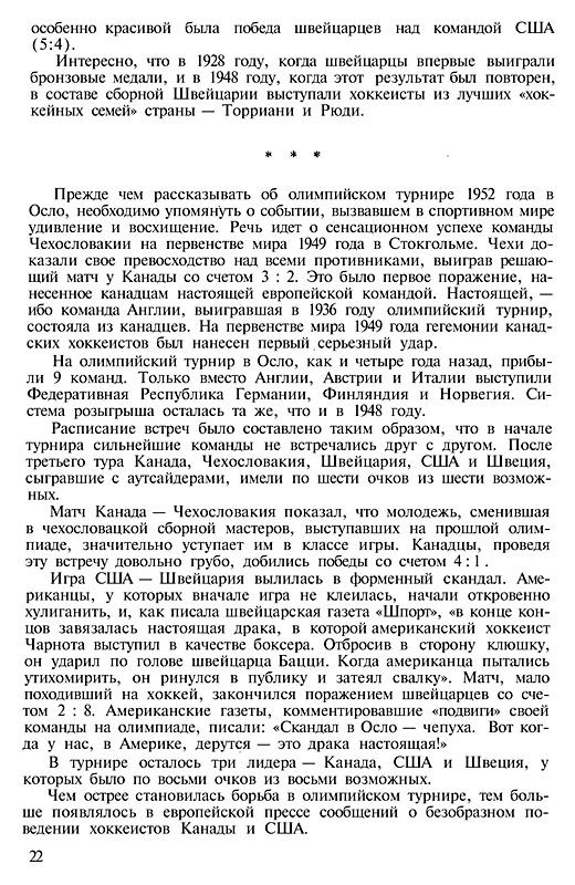 _-_-1959_023.jpg