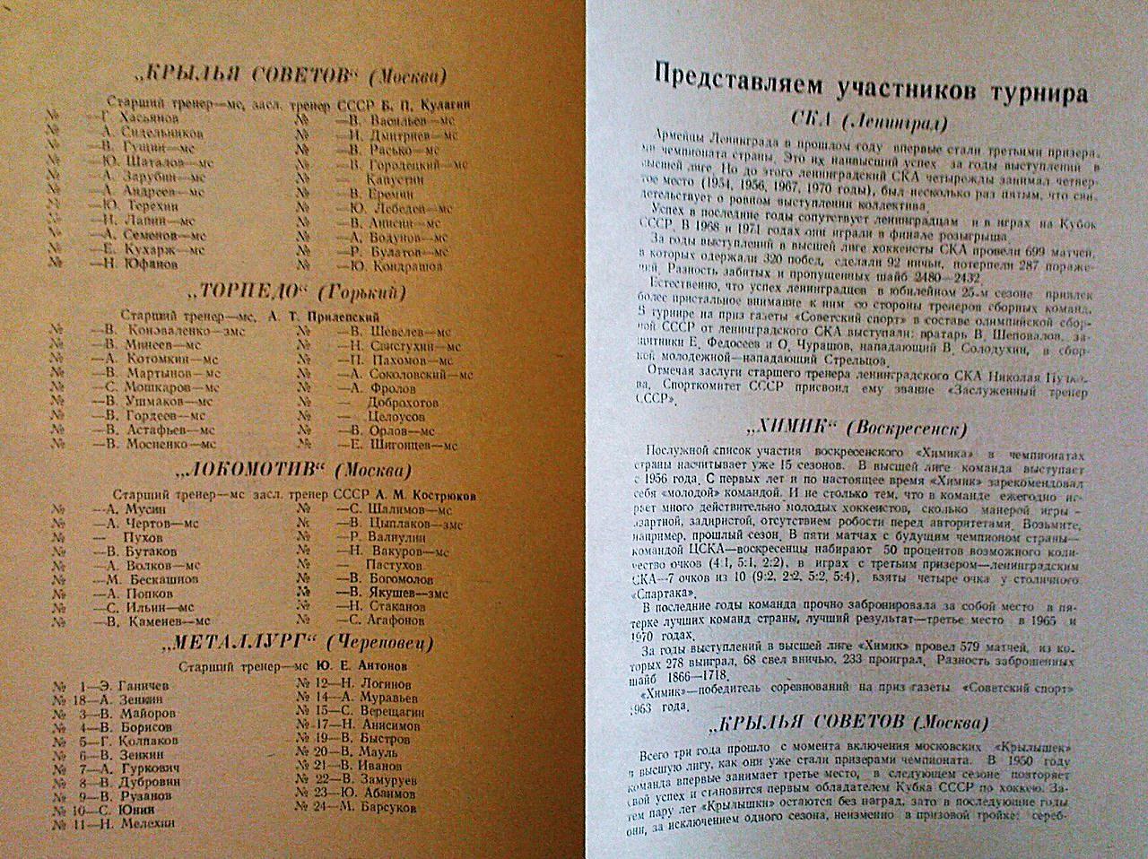 17 - 25. 71 г..jpg