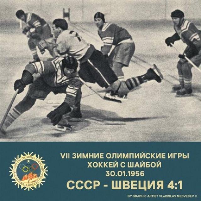 1956 г.  ОИ..jpg