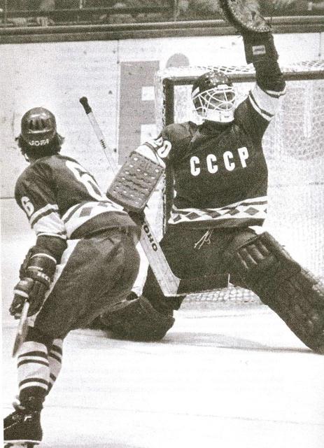 Валерий  Васильев  и  Владислав  Третьяк..jpg