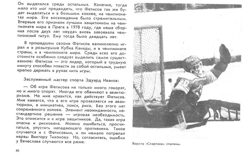 Img42-42.jpg