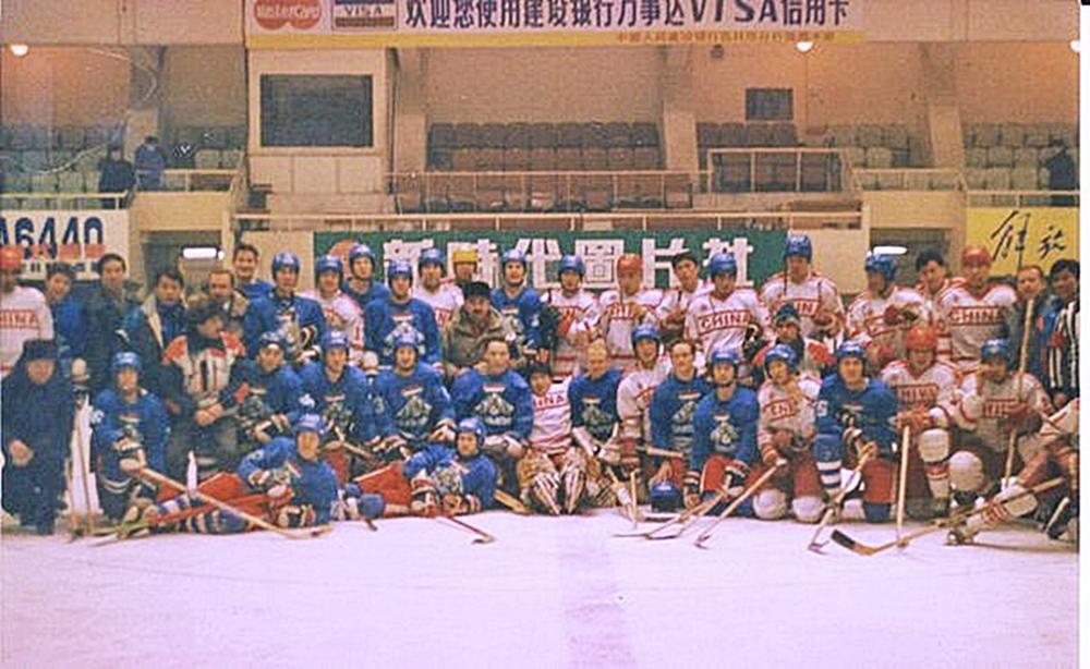 Олимпия - Кирово-Чепецк и сборная КНР, 1992 год Цзылинь (Китай).jpg