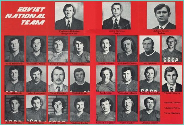 1977 - 78г..jpg