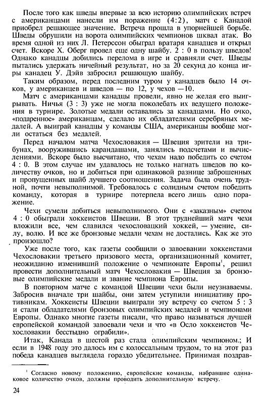 _-_-1959_025.jpg