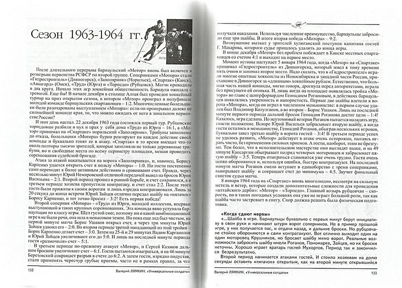 Img68-68.jpg