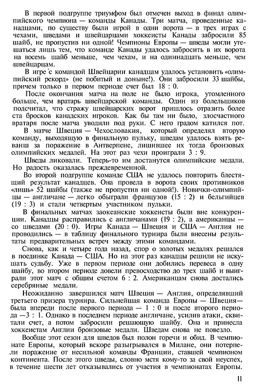 _-_-1959_010.jpg