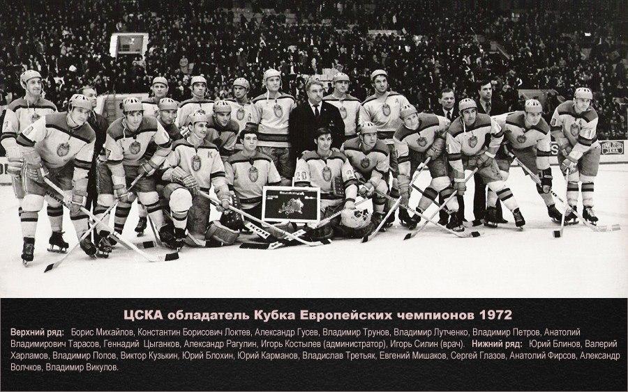 КЕЧ. -1972 г..jpg