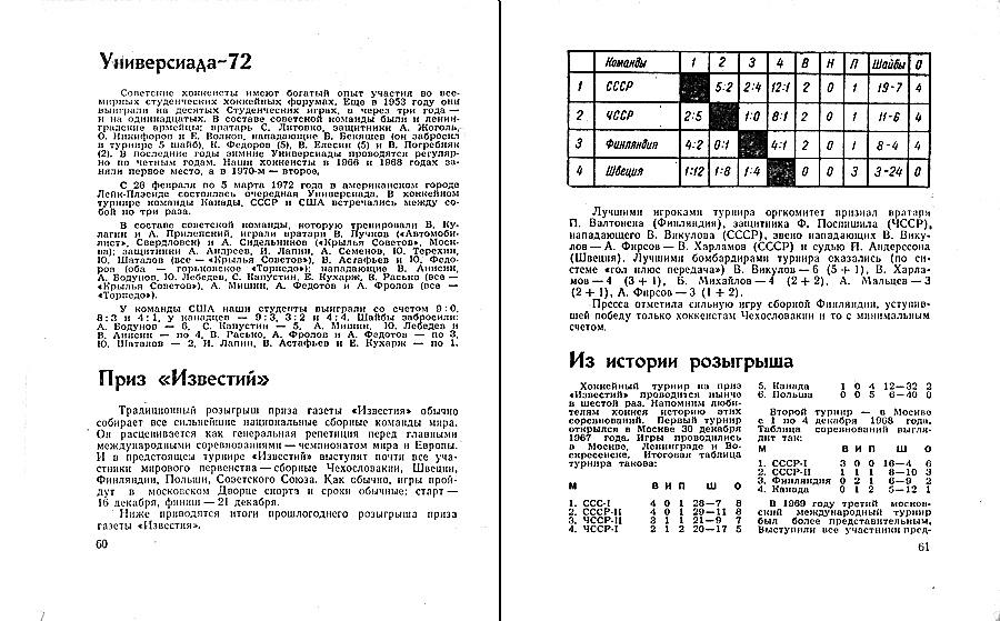 Img31-31.jpg