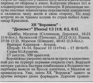 Турнир-1.png