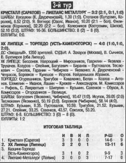 Кубок-3.png