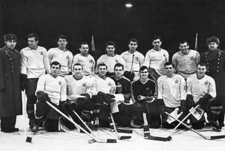 СКА Нвсб 1963-64.jpg