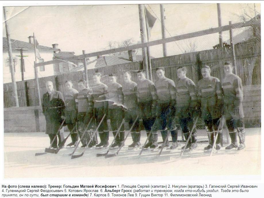 Труд(Загорск) 1953-1954.jpg